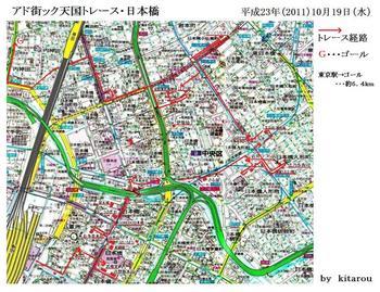 #00地図・船団会散歩・日本橋.jpg