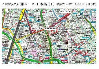 #00(下)地図・船団会散歩・日本橋.jpg