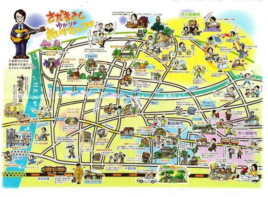 #01さだまさしゆかりの市川マップ.jpg