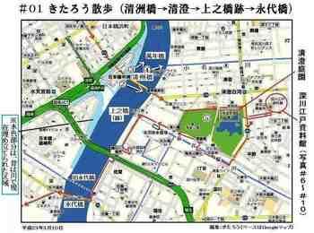 #01地図永代橋.jpg