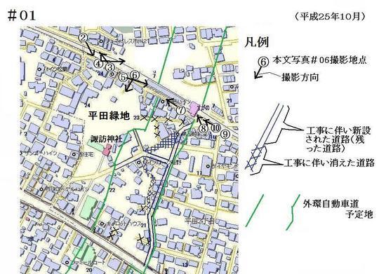 #01平田2丁目地図.jpg