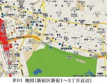 #01新宿区新宿1~3丁目(地図).jpg