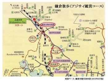 #01鎌倉散歩コース(1).jpg
