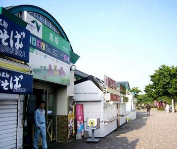 #01高坂SAP541.jpg