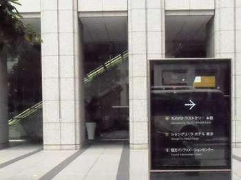 #01トラストシティN館G1314.jpg
