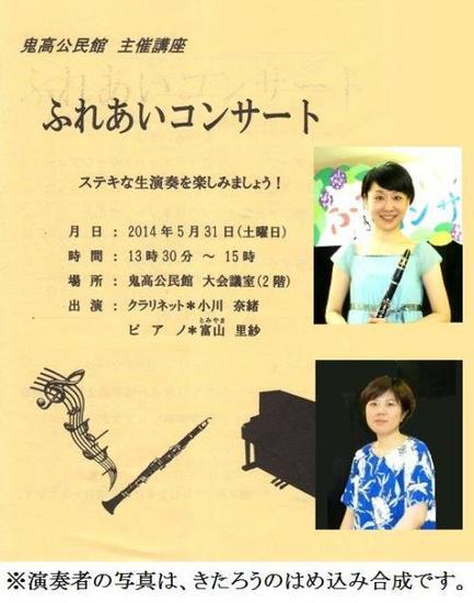 #01プログラム表紙(小川奈緒、富山里紗).jpg
