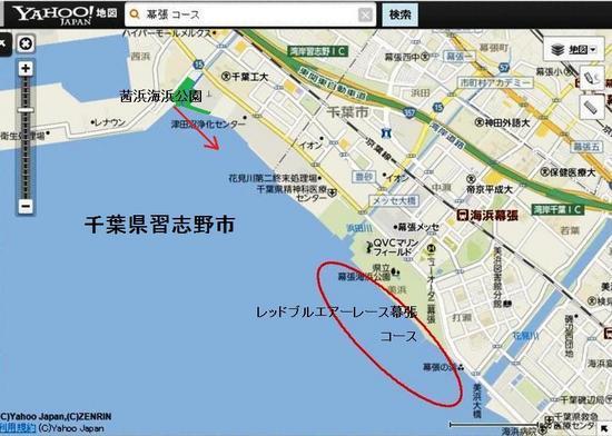 #01レッドブル・エアーレース地図.jpg