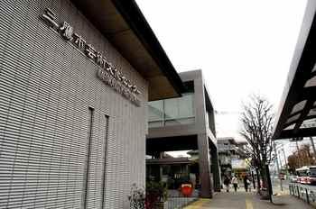 #02三鷹市芸術文化センター376.jpg