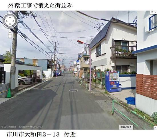 #02市川市大和田3-13付近・過去P927.jpg