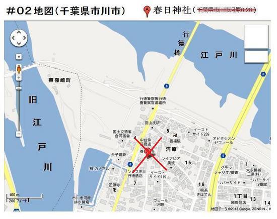 #02春日神社・GOOGLE地図.jpg