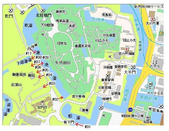 #02皇居地図HM_9811M03.jpg