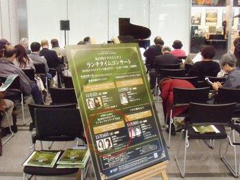 #03演奏会場イG2729.jpg