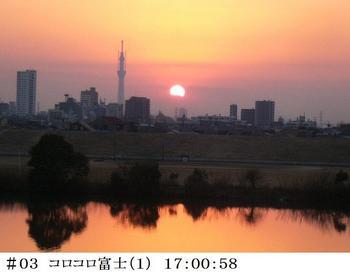 #03コロコロ富士170058.jpg