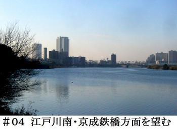 #04国府台から京成鉄橋方面.jpg