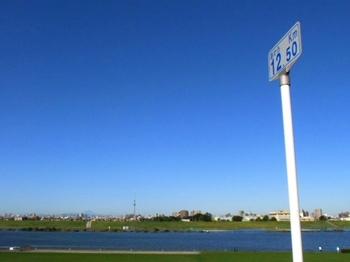 #04海から12.5kmG2041(7.35).jpg
