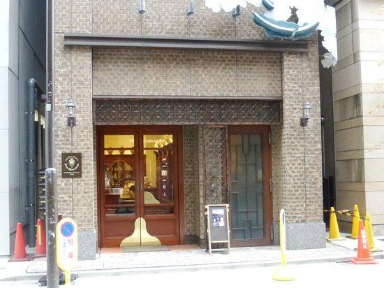 #04銀座千年茶館ビル入口P574B.jpg