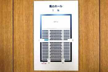 #04風のホール座席表378.jpg