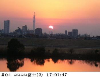 #04コロコロ富士170147.jpg