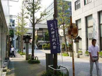 #05芝大神宮参道.jpg