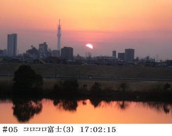 #05コロコロ富士170215.jpg