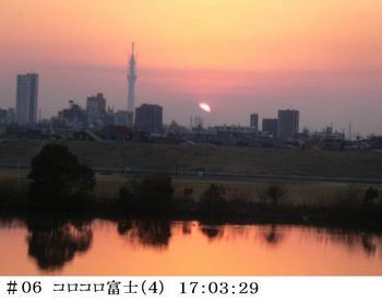 #06コロコロ富士170329.jpg