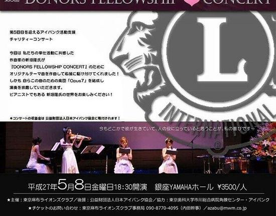 #06コンサート趣旨.jpg