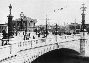 #07日本橋(石造り)東京府名勝図会1912年5月.jpg