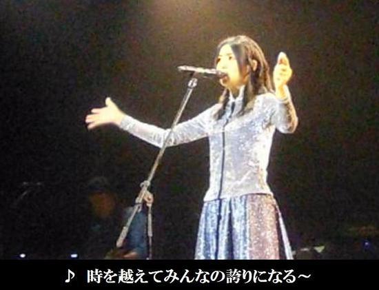 #07日本レコ大・竹内まりや「時を越えてみんなの・・・」1分26秒.jpg