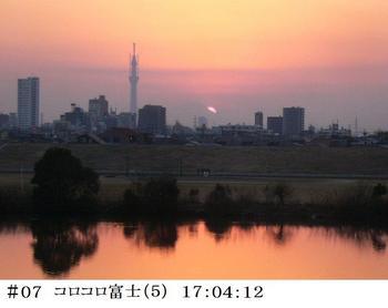 #07ロコロ富士170412.jpg