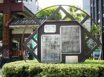 #08大門前のレリーフ.jpg