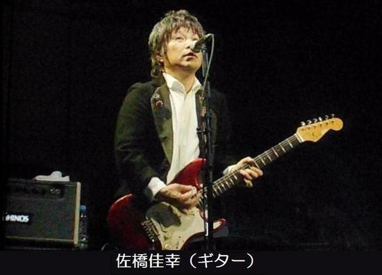 #08日本レコ大・佐橋佳幸1分48秒.jpg