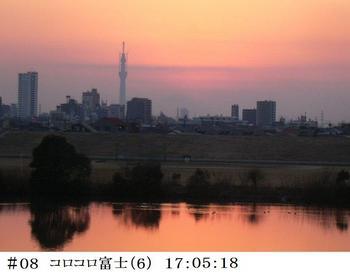 #08コロコロ富士170518.jpg