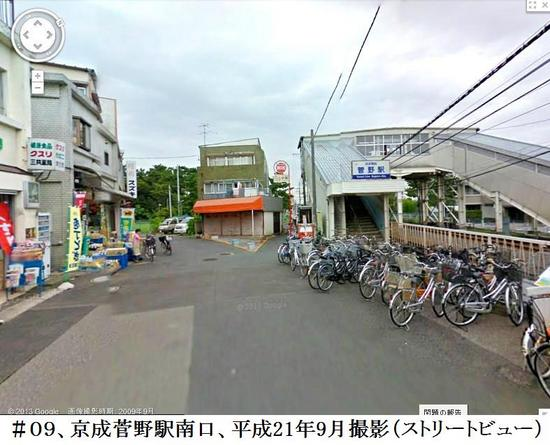 #09A0お②.jpg