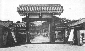#09増上寺大門(古写真).jpg