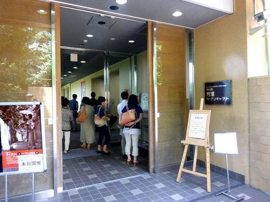 #09芳澤ガーデン入口P300.jpg