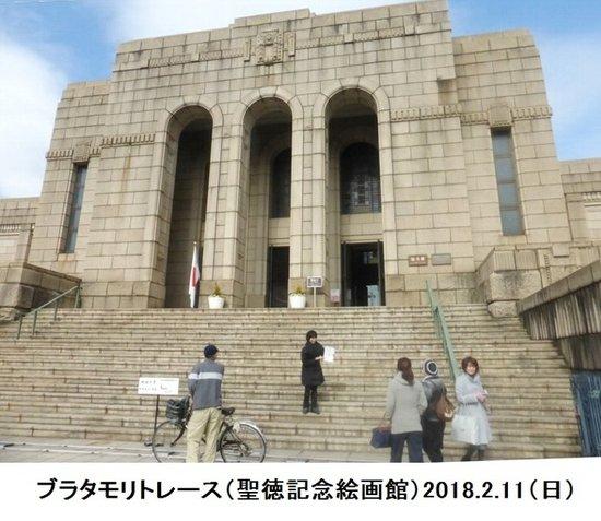 #09ブラタモリトレース絵画館編09.jpg