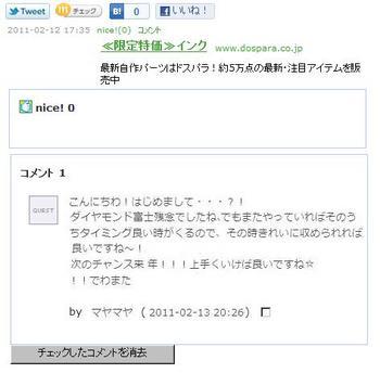 #00マヤマヤ・コメント本番.jpg