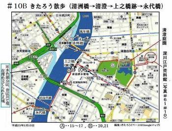 #10B地図永代橋.jpg