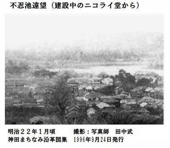 #11湯島天神・不忍池遠望ブログ用.jpg