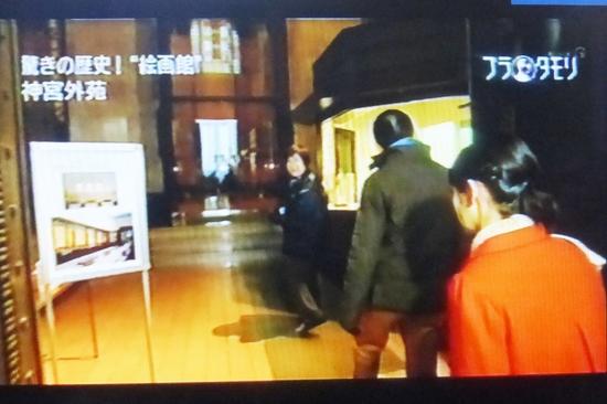 #11聖徳記念絵画館.jpg