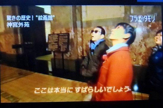 #12ブラタモリトレース絵画館編.jpg