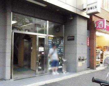 #12ワイルドサイド東京G1404.jpg