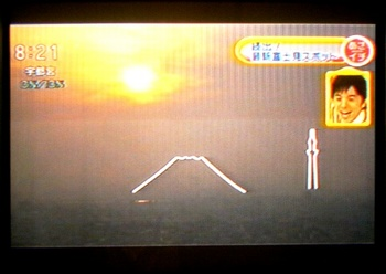 #12H230210NHKTVあさイチ(アイリンクタウンからのダイヤモンド富士).jpg