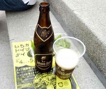 #13ドイツビールBG1516B.jpg