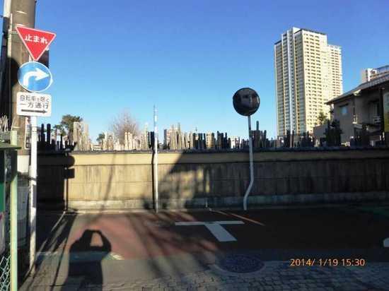 #13P091富士見坂頂上.jpg