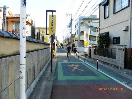 #14P092富士見坂から日暮里駅方向(帰路).jpg