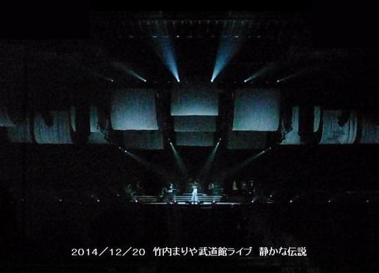 #18竹内まりや2014武道館ライブ静かな伝説(レジェンド)END3分21秒.jpg