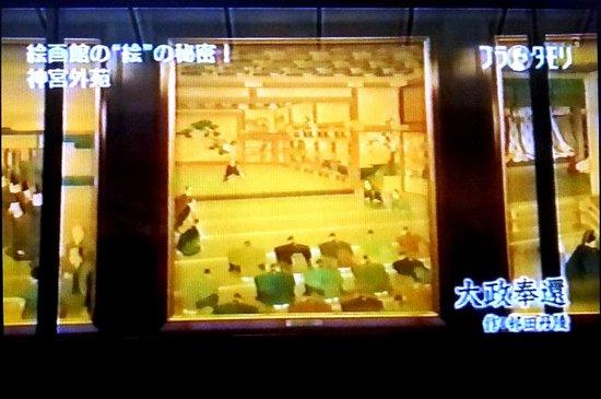 #25ブラタモリトレース絵画館編.jpg