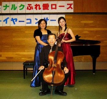 #フルート(遠藤佳奈子)チェロ・ピアノの調べ.jpg