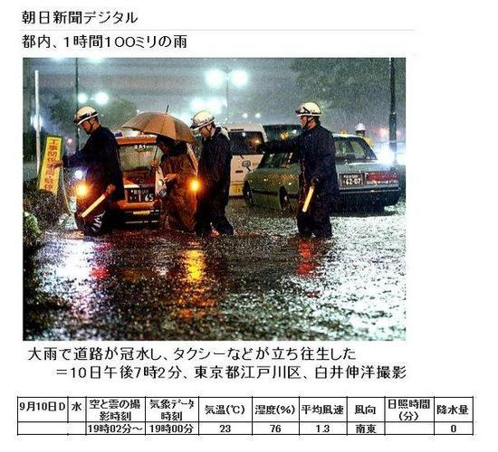 #I0910_1902 朝日新聞デジタル.jpg